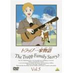 トラップ一家物語 5(第17話〜第20話) レンタル落ち 中古 DVD