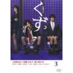 弁護士のくず 3(第5話、第6話) レンタル落ち 中古 DVD  テレビドラマ画像
