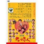 「君は恋人 レンタル落ち 中古 DVD」の画像