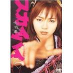 スカイハイ 1(第1話、第2話) レンタル落ち 中古 DVD  ホラー