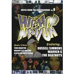 HIPHOP NATION 8【字幕】 中古 DVD