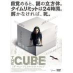 ザ・キューブ ファイナル・トラップ【字幕】 レンタル落ち 中古 DVD  ホラー
