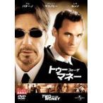 トゥー・フォー・ザ・マネー レンタル落ち 中古 DVD