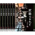 ペテロの葬列 全6枚 第1話〜第11話 最終 レンタル落ち 全巻セット 中古 DVD  テレビドラマ