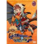 モンスターハンター ストーリーズ RIDE ON 1(第1話〜第4話) レンタル落ち 中古 DVD  東宝