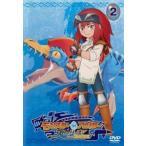 モンスターハンター ストーリーズ RIDE ON 2(第5話〜第8話) レンタル落ち 中古 DVD  東宝