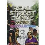 REAL STREET DANCE SEASON II 3rd story レンタル落ち 中古 DVD
