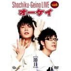 お宝イータウンで買える「松竹芸能ライブ 6 オーケイ 節目 レンタル落ち 中古 DVD お笑い」の画像です。価格は50円になります。