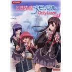 ときめきメモリアル Only Love 1(第1話、第2話) レンタル落ち 中古 DVD ケース無::