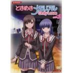 ときめきメモリアル Only Love 2(第3話、第4話) レンタル落ち 中古 DVD ケース無::