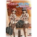 ときめきメモリアル Only Love 6(第11話、第12話) レンタル落ち 中古 DVD