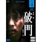 破門 疫病神シリーズ  4(第7話、第8話 最終) レンタル落ち 中古 DVD  テレビドラマ