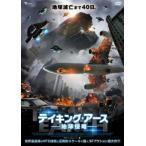 テイキング アース 地球侵略 レンタル落ち 中古 DVD