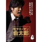 サラリーマン金太郎 4(第7話、第8話) レンタル落ち 中古 DVD  テレビドラマ