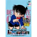 名探偵コナン PART26 Vol.6(第838話〜第841話) レンタル落ち 中古 DVD