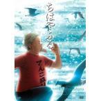ちはやふる 7(第19話〜第21話) レンタル落ち 中古 DVD