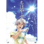 ちはやふる 4(第10話〜第12話) レンタル落ち 中古 DVD