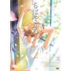 ちはやふる 2(第4話〜第6話) レンタル落ち 中古 DVD