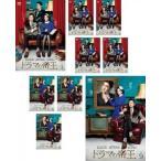 ドラマの帝王 全9枚 第1話〜第18話 最終【字幕】 レンタル落ち 全巻セット 中古 DVD  韓国ドラマ