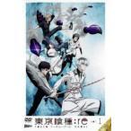 東京喰種トーキョーグール:re Vol.1(第1話、第2話) レンタル落ち 中古 DVD