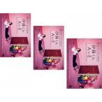 伊藤くん A to E 全3枚 第1話〜第8話 最終 レンタル落ち 全巻セット 中古 DVD  テレビドラマ