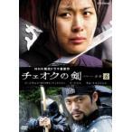 チェオクの剣 6(第11話、第12話) レンタル落ち 中古 DVD  韓国ドラマ イ・ソジン