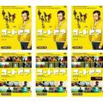 ユートピア UTOPIA 全6枚 シーズン1、2 レンタル落ち 全巻セット 中古 DVD  海外ドラマ