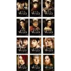 魔術師 マーリン 全12枚  シーズン1 全6巻 + シーズン2 全6巻 レンタル落ち 全巻セット 中古 DVD  海外ドラマ