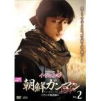 朝鮮ガンマン テレビ放送版 2(第3話、第4話) レンタル落ち 中古 DVD  韓国ドラマ イ・ジュンギ