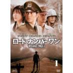 ロードナンバーワン 1(第1話、第2話) レンタル落ち 中古 DVD  韓国ドラマ