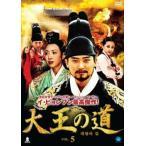 大王の道 5(第9話、第10話)【字幕】 レンタル落ち 中古 DVD  韓国ドラマ ケース無::