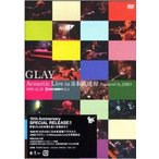 GLAY グレイ GLAY Acoustic Live in 日本武道館 Produced by JIRO 中古 DVD