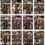麻雀最強戦2011 全12枚 著名人代表決定戦 上巻、中巻、下巻、鉄人プロ代表決定戦 上巻、下巻、新鋭プロ代表決定戦 上巻、下巻、敗者復活戦 上巻、下