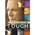 TOUCH タッチ Vol.11(第20話、第21話) レンタル落ち 中古 DVD  海外ドラマ
