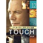 TOUCH タッチ Vol.12(第22話、第23話) レンタル落ち 中古 DVD  海外ドラマ