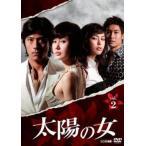太陽の女 2(第3話、第4話)【字幕】 レンタル落ち 中古 DVD  韓国ドラマ ケース無::
