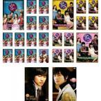 宮 クン 全25枚  宮 Love in Palace ディレクターズ・カット 全12巻 + 宮1.5 + 宮S Secret Prince 【字幕の