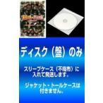 【訳あり】キッズ・ウォー・スペシャル 全3枚 ざけんなよ、愛こそすべてだ!、これでファイナル! セット 中古 DVD  テレビドラマ