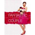ファンタスティック・カップル DVD-BOX 7枚組 セル専用 新品 DVD  韓国ドラマ