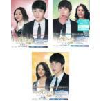 レディプレジデント 大物 完全版(3BOXセット)1、2、3 ブルーレイディスク セル専用 新品 ブルーレイ  韓国ドラマ クォン・サンウ