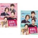 清潭洞 チョンダムドン に住んでいます the drama(2BOXセット)1、2【字幕】 セル専用 新品 DVD  韓国ドラマ