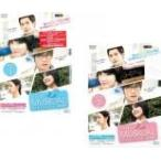 ザ・ミュージカル 完全版(2BOXセット)1、2【字幕】 セル専用 新品 DVD  韓国ドラマ