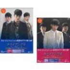トライアングル 初回限定プレミアム版(2BOXセット)1、2 セル専用 新品 DVD  韓国ドラマ