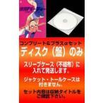 【訳あり】鉄腕バーディー DECODE 全13枚 第1期 全7巻 + 第2期 全6巻 レンタル落ち 全巻セット 中古 DVD ケース無::