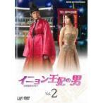 イニョン王妃の男 2(第3話、第4話) レンタル落ち 中古 DVD  韓国ドラマ