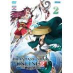 ファンタシースターオンライン2 ジ アニメーション 2(第3話、第4話) レンタル落ち 中古 DVD