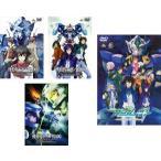 機動戦士ガンダム00 ダブルオー スペシャル エディション 全4枚 I 、II、III、劇場版 レンタル落ち 全巻セット 中古 DVD