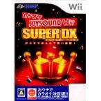 『中古即納』{Wii}カラオケジョイサウンドWii スーパーDX(マイクDXセット) お買い得版(MH500740)(20111208)