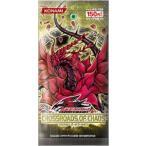 『新品即納』{TCG}遊戯王5D's OCG CROSSROADS OF CHAOS(クロスローズ・オブ・カオス)(CG1082)(20080719)
