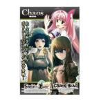 『新品即納』{TCG}ChaosTCG ブースターパック STEIN;GATE & CHAOS;HEAD(シュタインズゲート&カオスヘッド)(20120718)